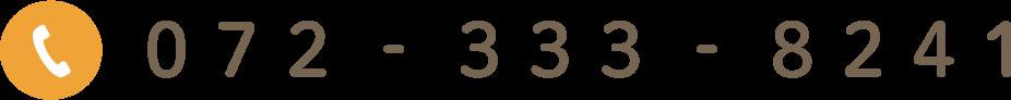 072‐333‐8241